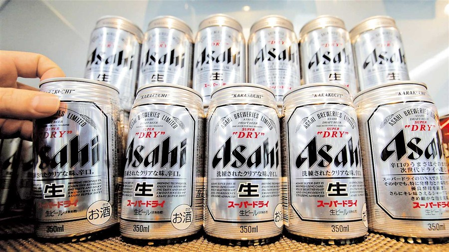 Asahi drinks to US$7.8b brewing deal