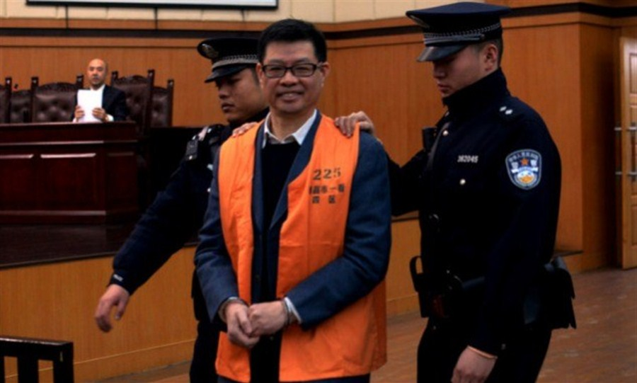 Former Chinese university president sentenced to 12 years for bribery