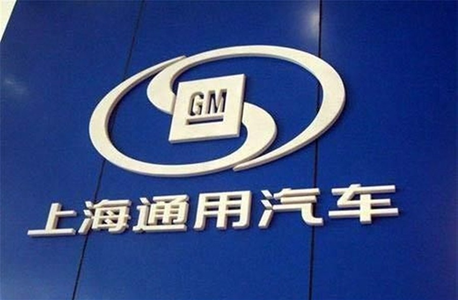 GM joint venture fined over price-fixing
