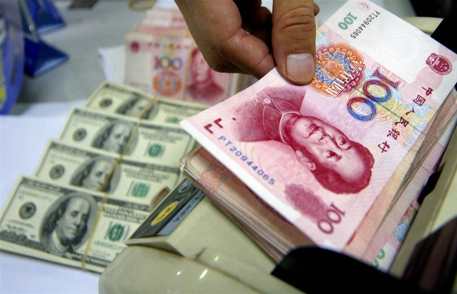 Yuan falls again while new rules taken calmly