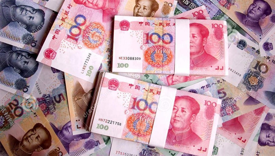 China's monetary policy to be prudent and neutral