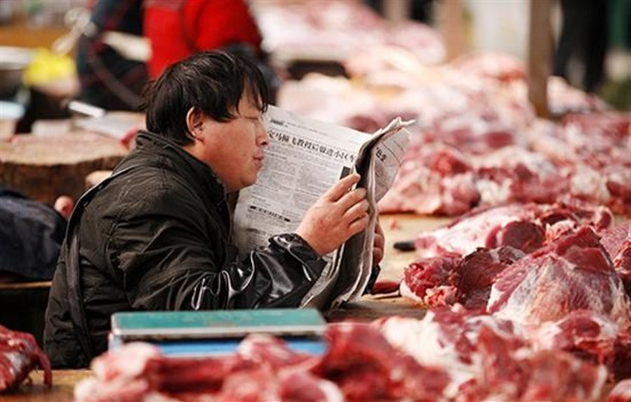 China consumer prices up 2% in 2016