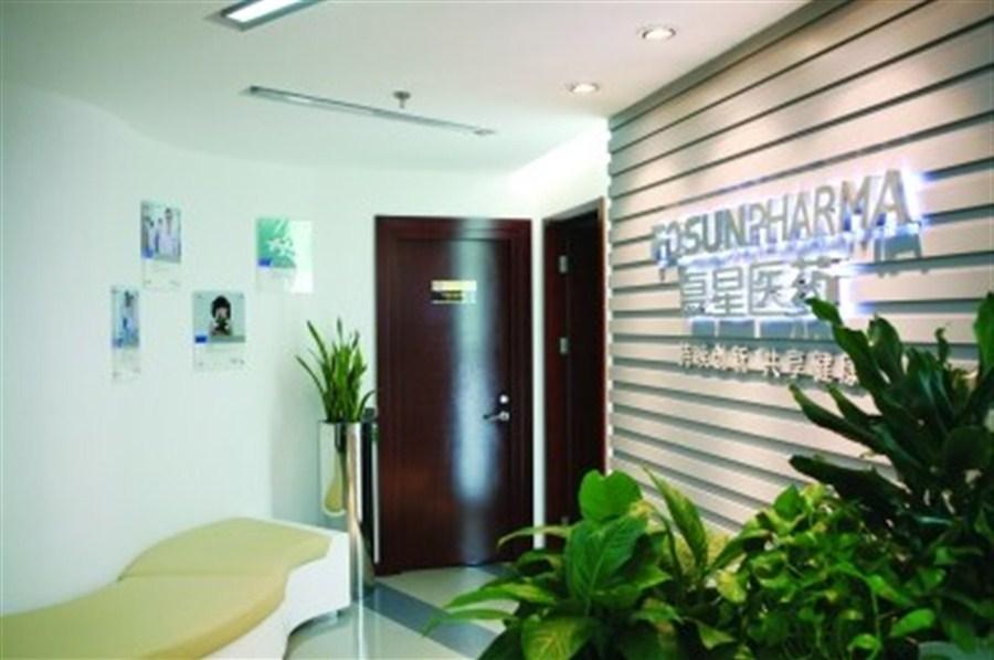 JV set up to treat lymphoma in China