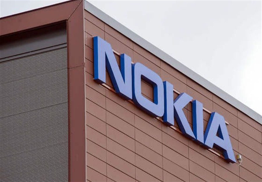 Nokia back with new smartphone