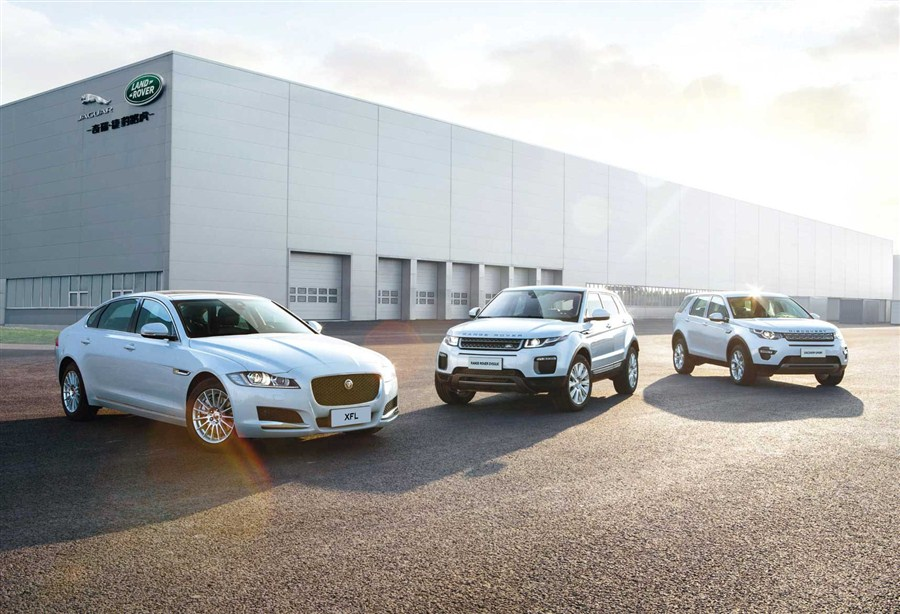 Sino-British auto JV revs up dual-brand China strategy