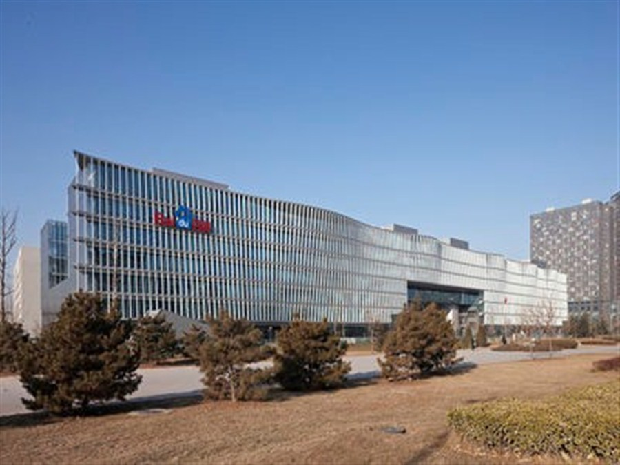Battling Baidu sees hope in new reality