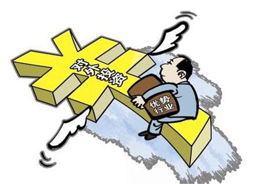 China's ODI grows 44.1% last year