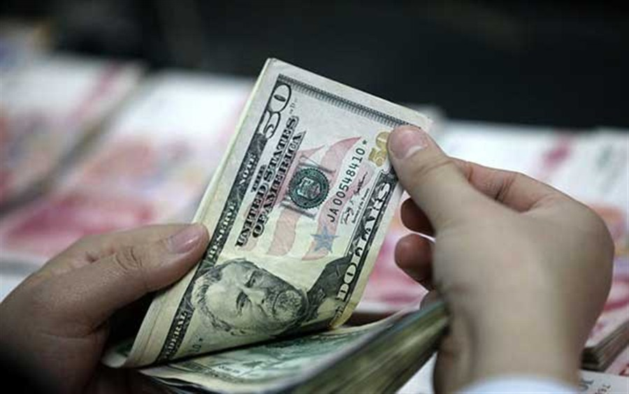 Yuan funds for forex drop in December