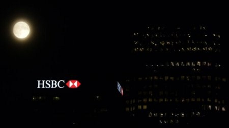 HSBC plans to relocate jobs to Paris after Brexit