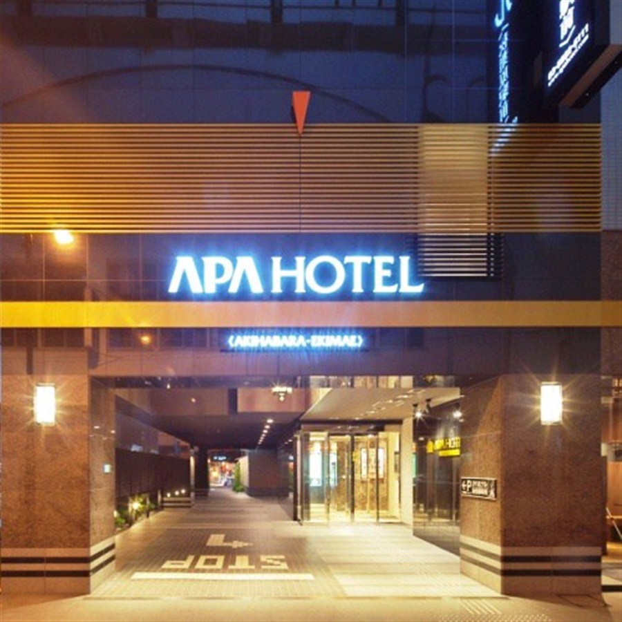 APA hotel incident only tip of iceberg of Japan's ultra-right wing's history-revising