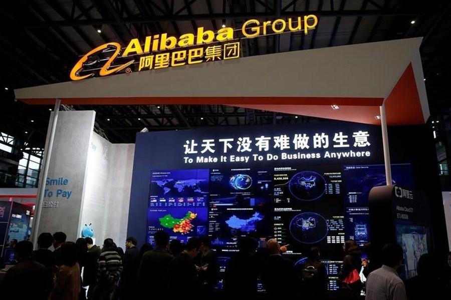 Alibaba alleges false IP complaints