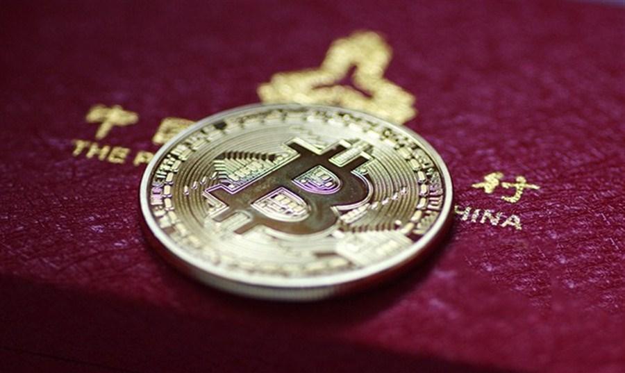 PBOC warns to shut Bitcoin bourse