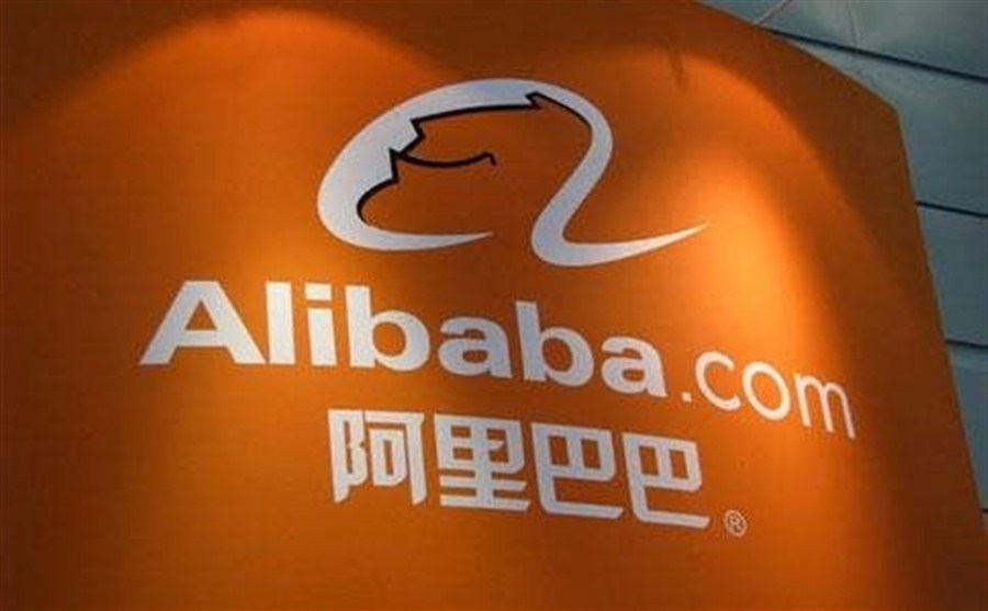 Alibaba says no to 'malicious' complaints over IPR