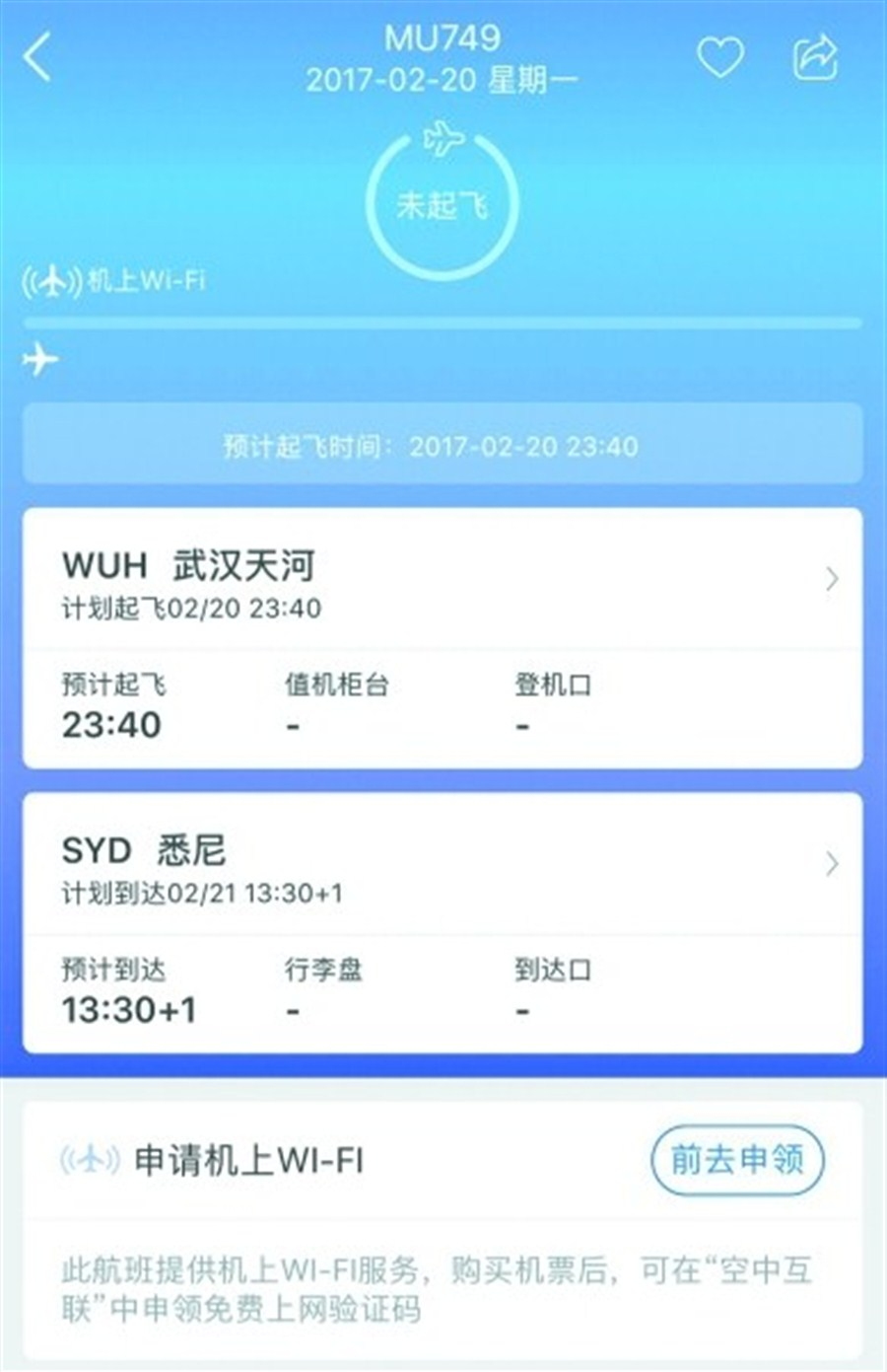 Wuhan gets first WiFi flight