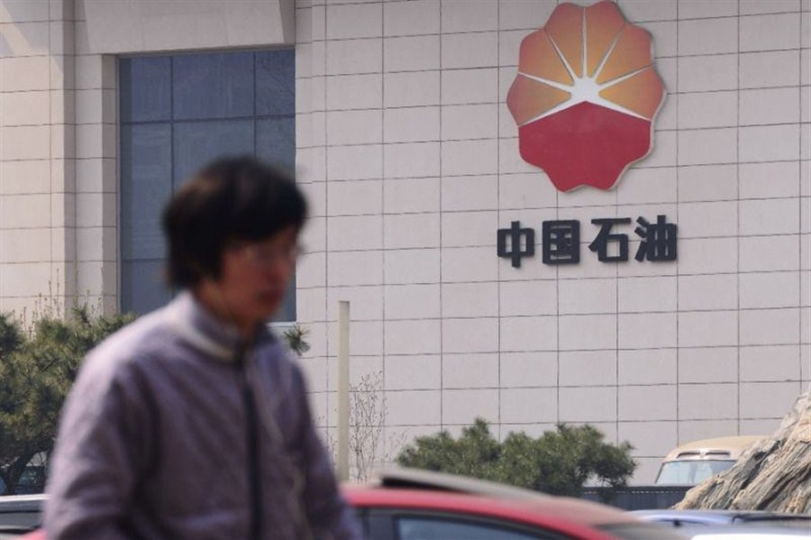 CNPC gets 8% share of UAE oil concession