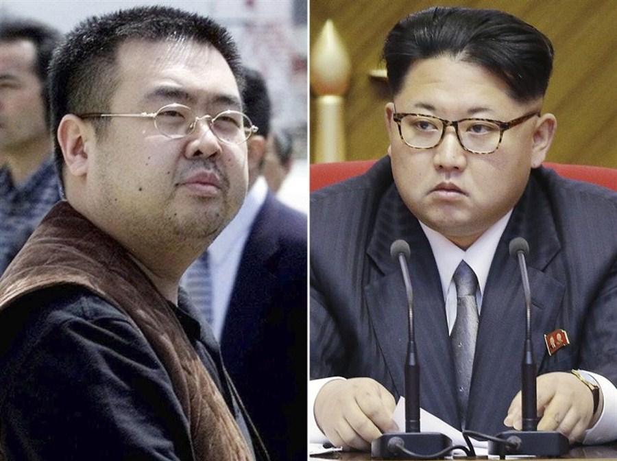 NK slams Malaysia over airport death
