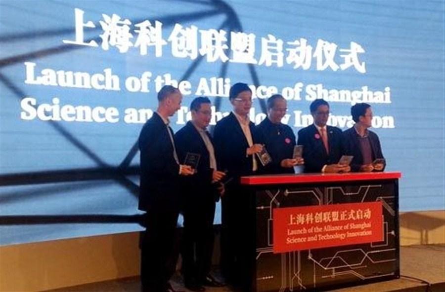 Alliance established to push forward innovation