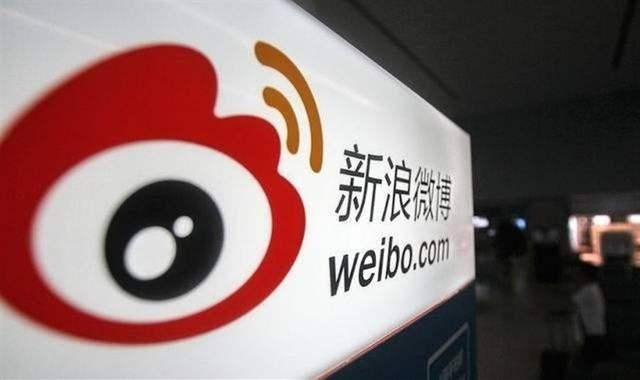 Weibo renders better-than-expected performance in Q4