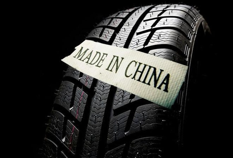 US ruling on Chinese tire imports 'objective'