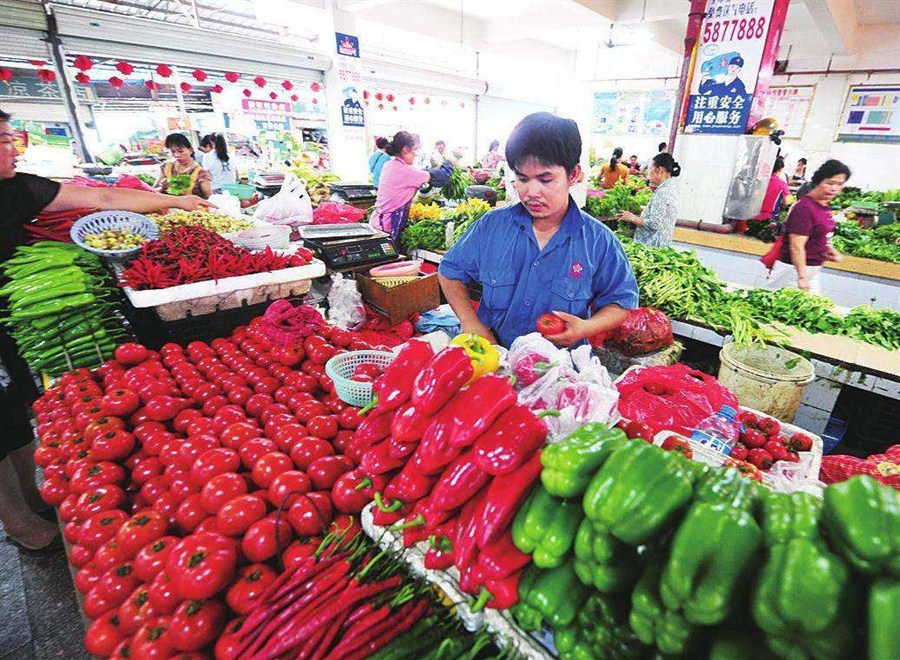 China's February inflation forecast at 1.4%