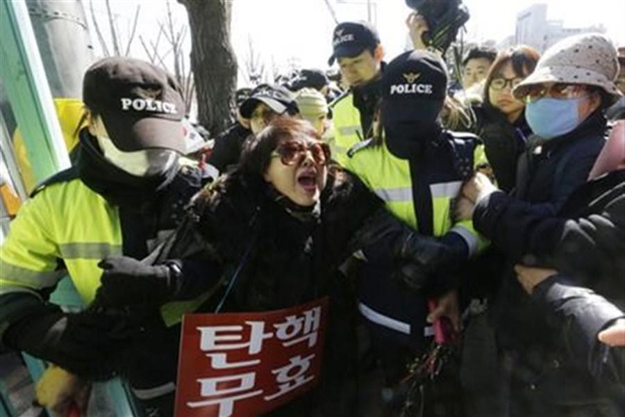 Park's successor faces impeachment threat