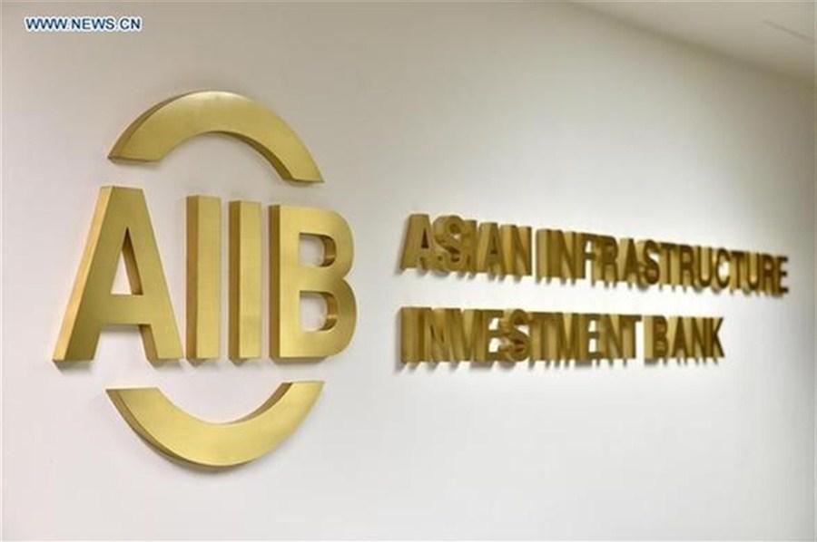 AIIB says no to corrupt bidders