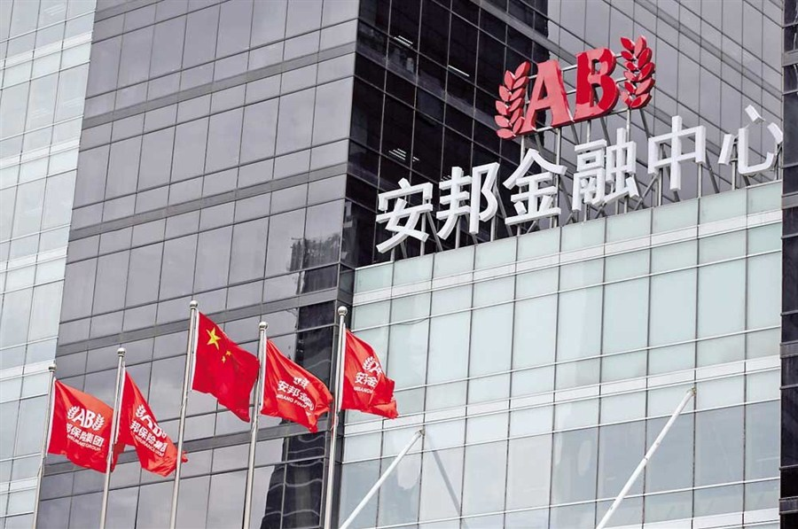 Anbang not investing in tower