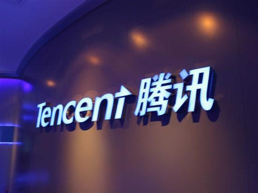 China's brands become more valuable