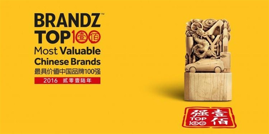 Top-100 Chinese brands boost value