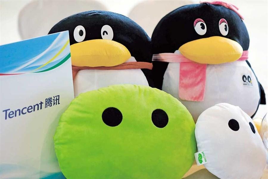 Tencent's quarterly net profit surges 47%