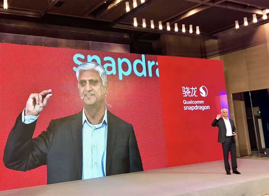 Qualcomm debuts new chip in China