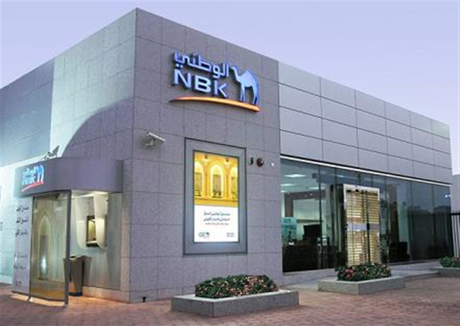 Kuwait bank upgrades