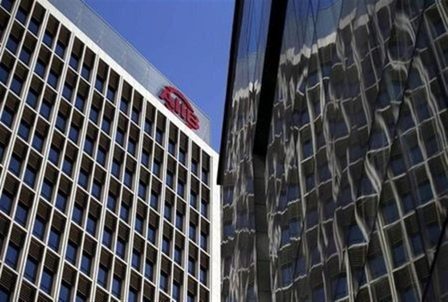 AIIB approves 13 new members