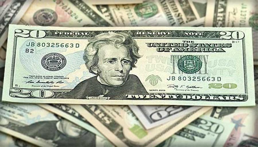 Trump may stop plan to change US$20 bill