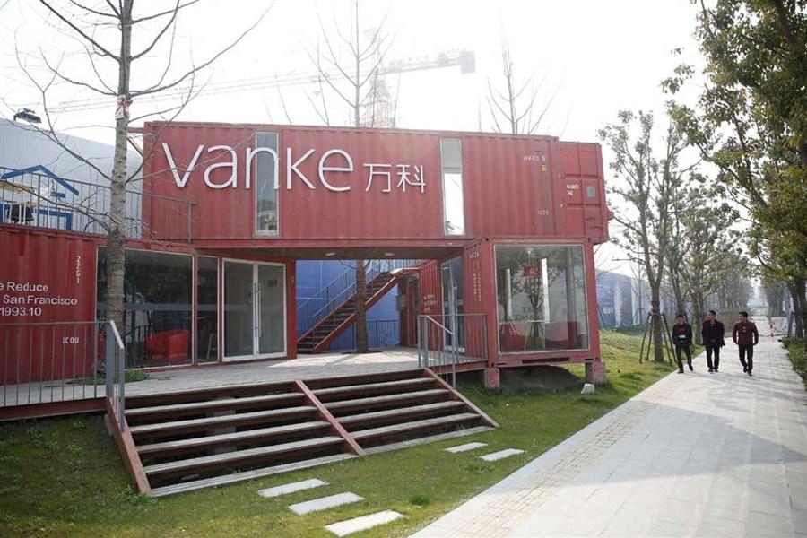 Vanke sets no time frame for new board