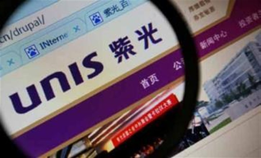 Unigroup gets funds to grow ICs
