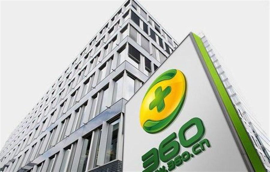 Qihoo works with Huatai Securities for home IPO