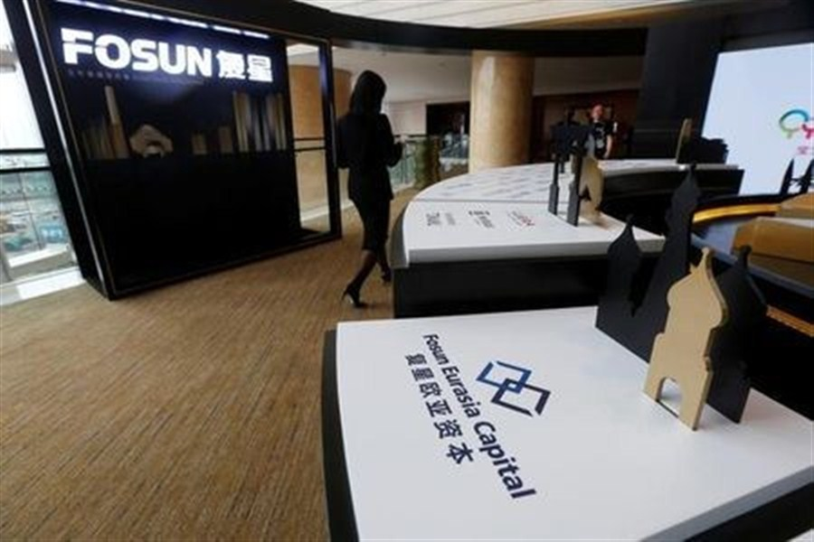 Surprise reshuffle at Fosun to hit group