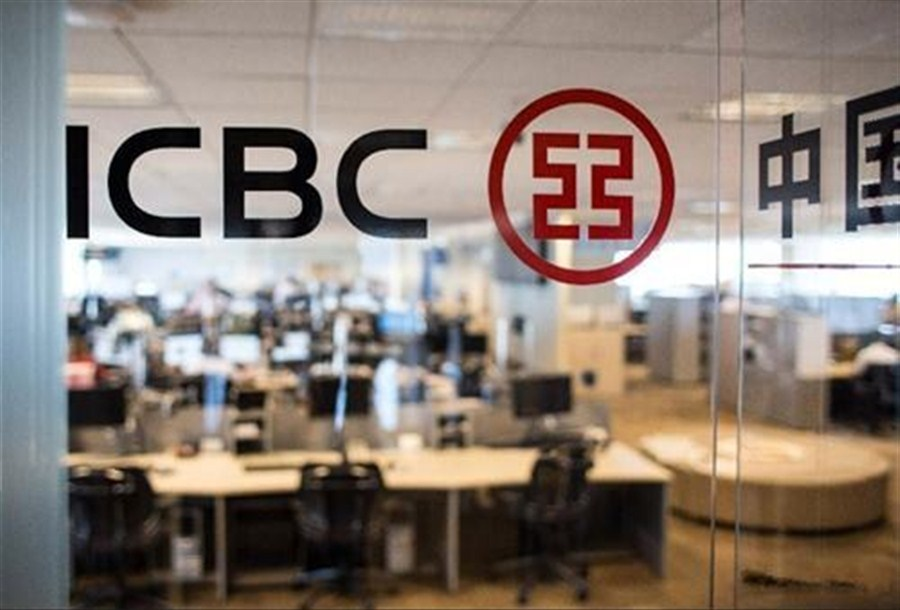 Tighter interest margin hits ICBC's net