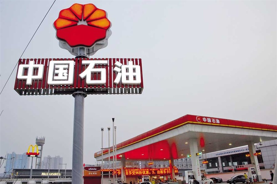 PetroChina's profit tumbles 78%