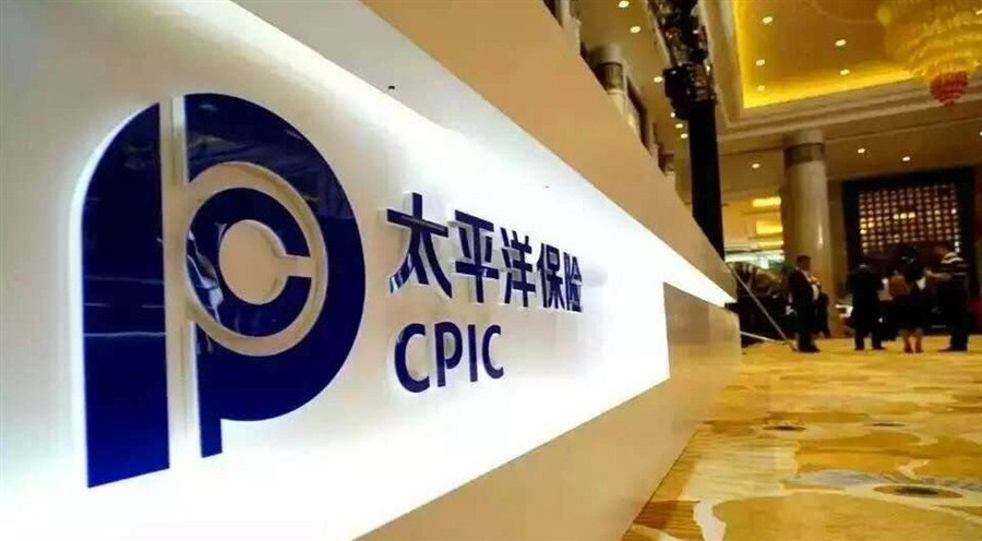 CPIC to improve business quality through digitization