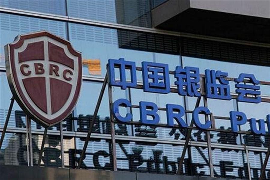 CBRC to tighten banking supervision