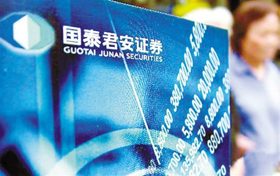 Guotai Jun'an Securities starts flat in HK debut