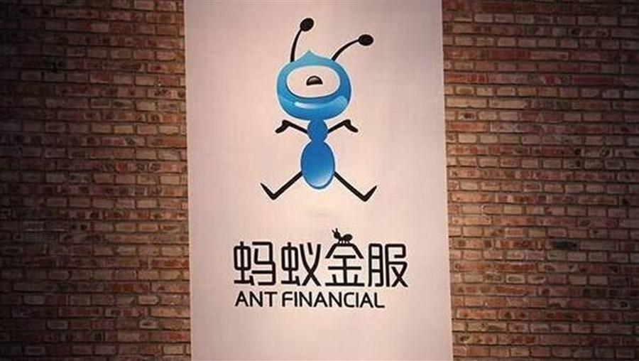 Ant Financial teams up with Indonesian media firm Emtek