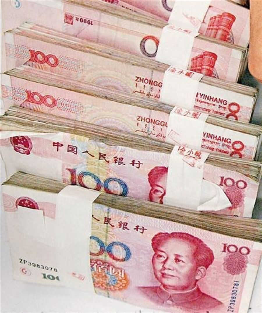 China records easing capital outflow in Q1