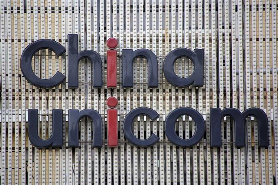 Innovation boosts Unicom profit