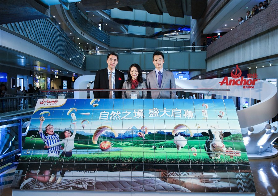 Fonterra aims at consumers of premium dairy products