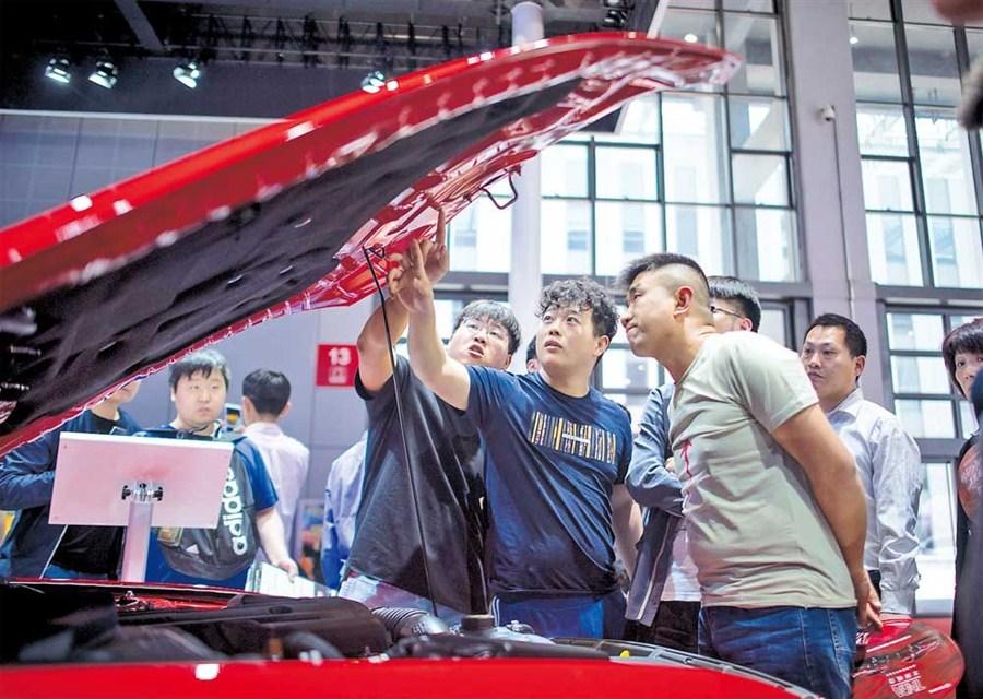 China aims to be auto powerhouse