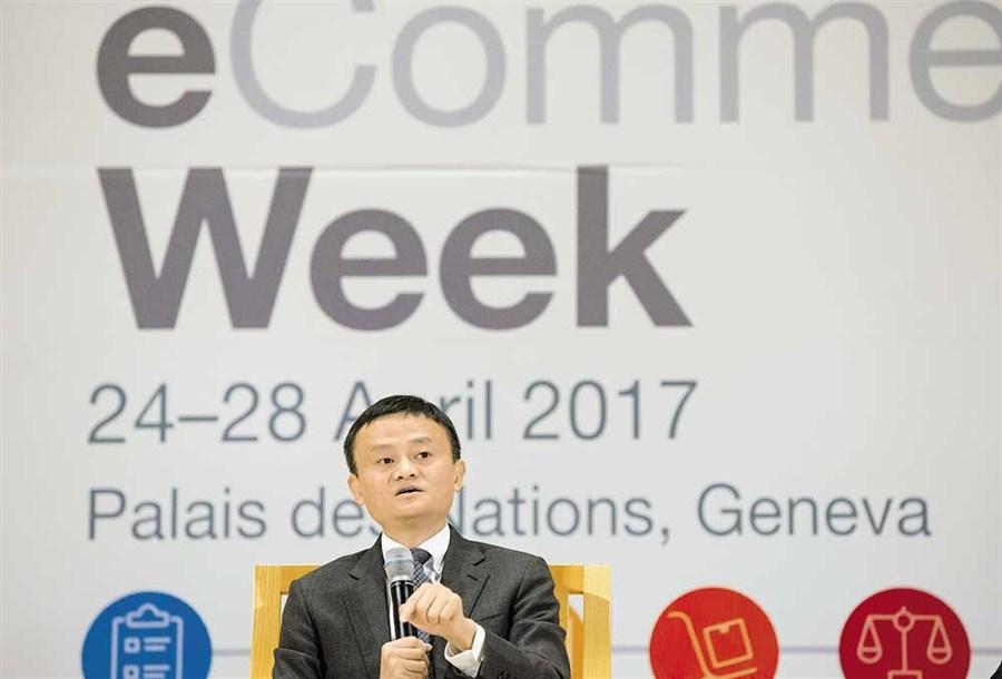 UN e-commerce call backed