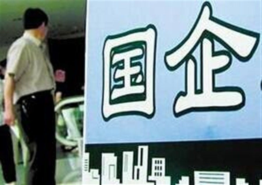 SOEs see profit growth slow in March